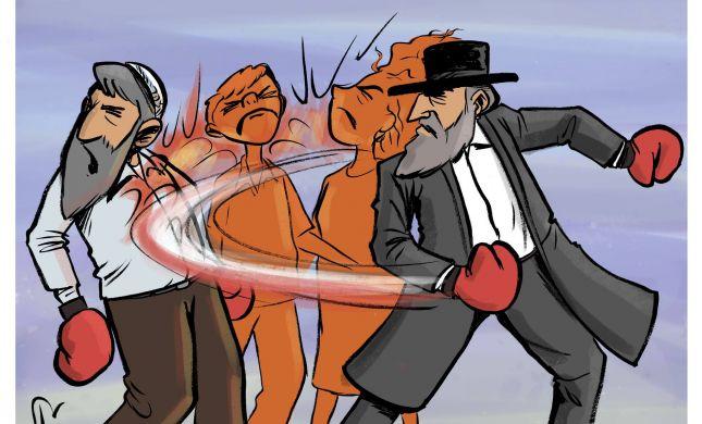 קריקטורה: רישום הנישואים הכוזב בחיפה