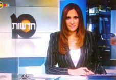 טרגדיה: מגישת חדשות בערוץ 10 מתה בפתאומיות