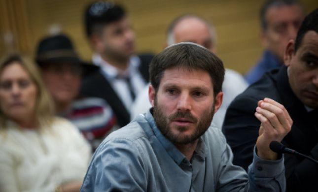 אוניברסיטת תל אביב: אין כניסה לסמוטריץ' וחזן?