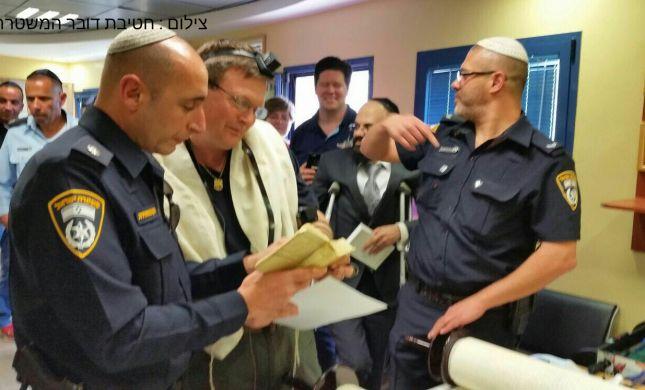 השוטרים מניו ג'רזי חגגו בר מצווה מאוחרת