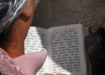 תענית אסתר - היום שמסוגל לתפילות