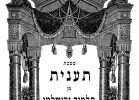 דף יומי, יהדות הדף היומי בירושלמי: מתחילים מסכת תענית