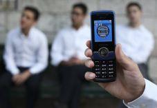 התגלתה חומרה חדשה: טלפון כשר לפסח