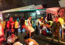 אוטובוס התנגש בקיר של מנהרות הכרמל: הרוגה ועשרות פצועים