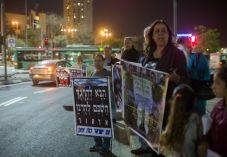 כתב וואלה למחבלים: בואו לעשות פיגוע בעצרת