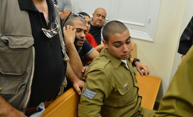 הותר לפרסום: החייל שירה בחברון - סמל אלאור אזריה