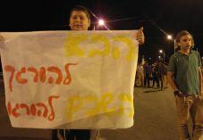 הפגנות תמיכה בחייל שירה במחבל ברחבי הארץ
