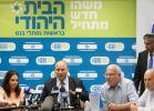 חדשות המגזר, חדשות קורה עכשיו במגזר אם יתעקשו - שרי הבית היהודי יפוטרו מתפקידם