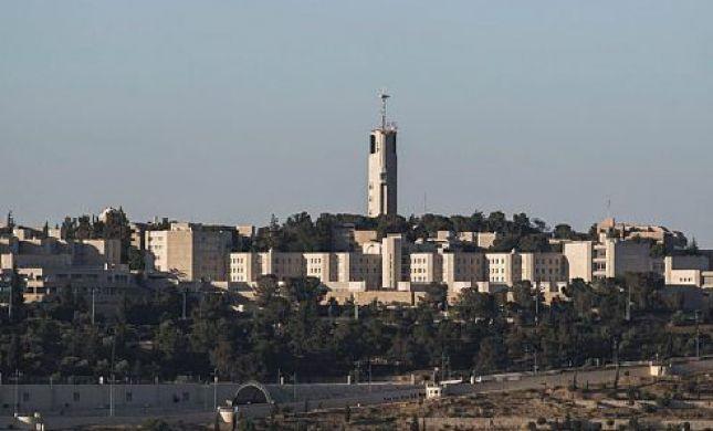סערה באוניברסיטה העברית: הצבעה על הקמת מחיצה לנשים