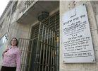 הרבנות הראשית לישראל, יהדות פסק הסטורי: בית הדין הרבני בפסק חסר תקדים