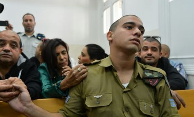 מכה לתביעה במשפטו של החייל אלאור אזריה