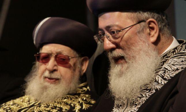 הרב עמאר חושף: 'מופת החמץ' של הרב עובדיה