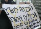 """חדשות המגזר, חדשות קורה עכשיו במגזר שלט בהר הבית: """"הכניסה ליהודים וכלבים אסורה"""""""