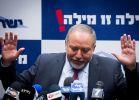 חדשות, חדשות פוליטי מדיני אין הסכם: ליברמן יושבע לשר רק בשבוע הבא