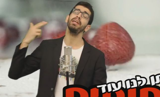 הומור עצמי: צפו בחנן בן ארי מסתלבט על 'תותים'