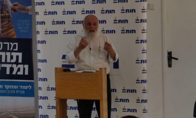 """הרב יגאל קמינצקי נזעק: """"בזה הרפורמים נלחמים"""""""