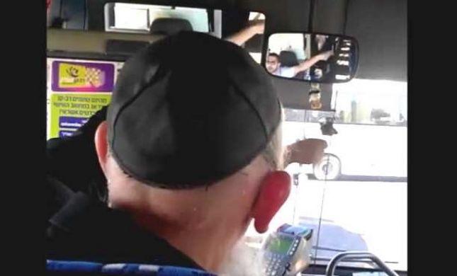 הנהג הערבי צרח על הנוסע: 'שב בשקט יא זבל'