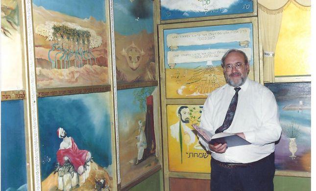 """בירושלים נפתחה תערוכת ציורי צבי פנטון ז""""ל"""