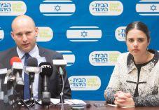 שרי הבית היהודי מודרו מההסכם עם טורקיה