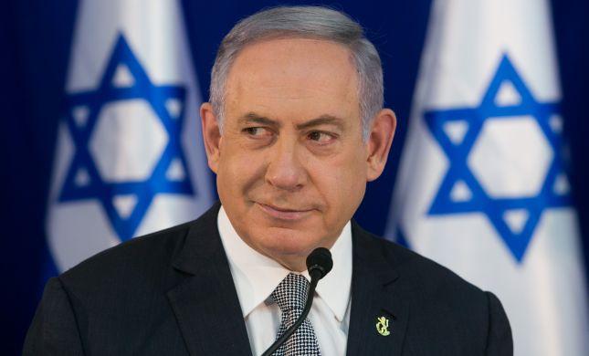 """''לדחות יהודים שמכנים יהודים אחרים רשעים"""""""