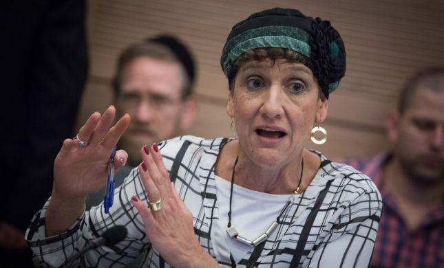 אושר: סנקציה נוספת נגד סרבני גט דתיים