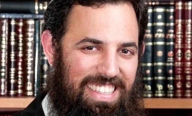 מניין לך התעוזה לשנות את מנהגי ישראל?