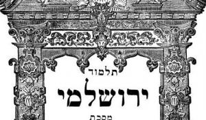 דף יומי לומדים דף יומי ירושלמי: עבודה זרה דף לה