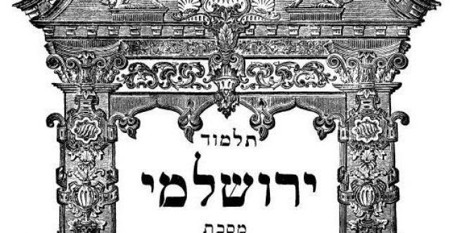 לומדים דף יומי ירושלמי: שבועות דף כז