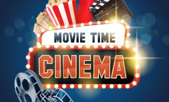 כדי שלא תתאכזבו: הצצה לסרטים שיעלו בקרוב