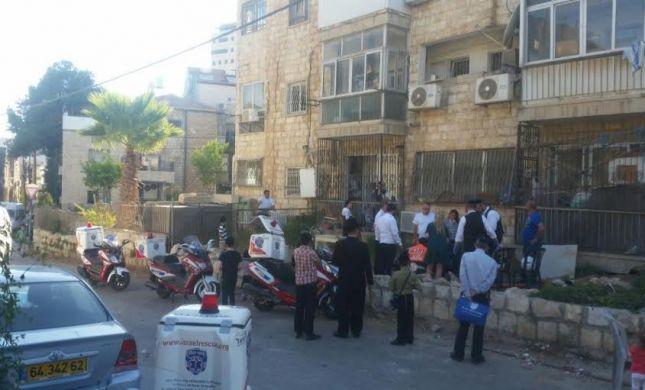 נס בירושלים: ילד בן 9 נפל מגובה רב וניצל
