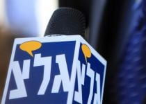 """גלי צה""""ל הודיעו על זהות המחליפים של אראל סג""""ל"""