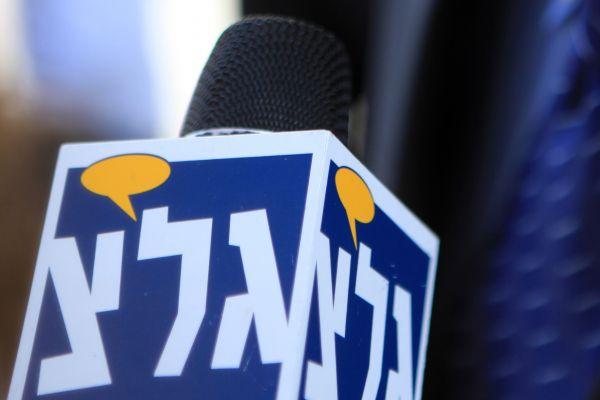 """בתוך שלושה חודשים: גלי צה""""ל תשדר מירושלים"""