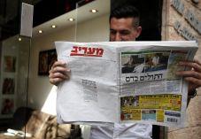 פאדיחה: הכותרת בעיתון בגלל סטטוס מפוברק