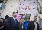 """הרבנות הראשית לישראל, יהדות 200 הפגינו מול הרבנות: """"די לזלזול בגרים"""""""