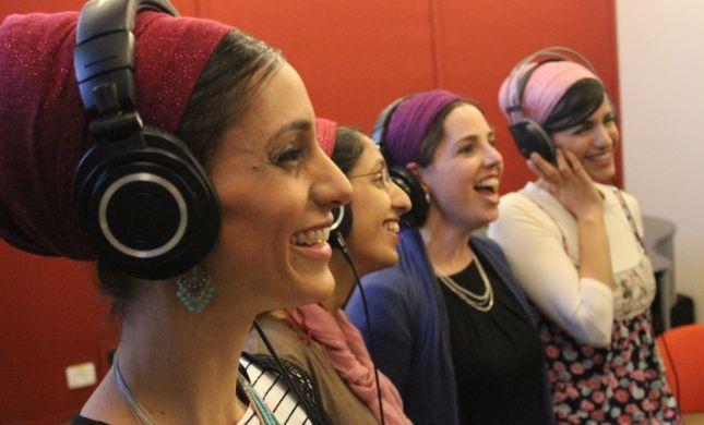 שפתי תפתח: סינגל חדש ללהקת הלל • לנשים בלבד