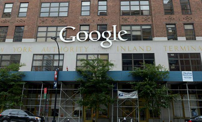 """'הפלסטינים' נגד גוגל: """"זייפה את ההסטוריה"""""""