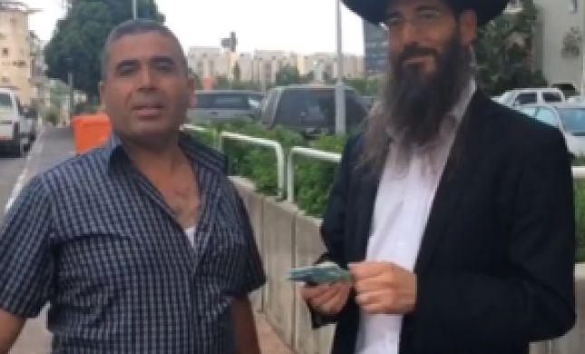 """צפו: הערבי 'קנה' את המחלה של היהודי ב-600 ש""""ח"""