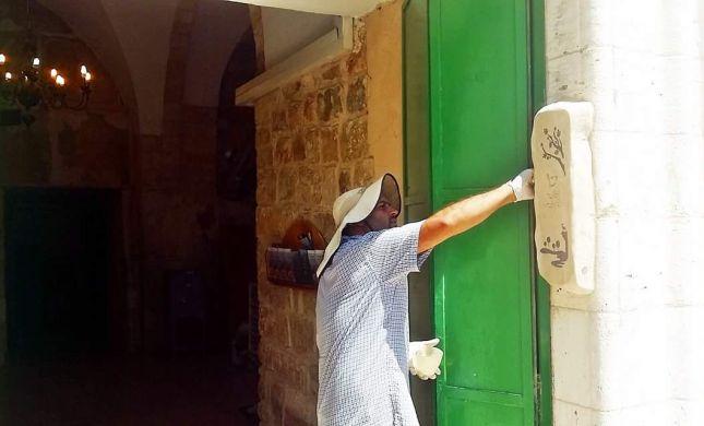 המענה למוסלמים: מזוזה חדשה במערת המכפלה