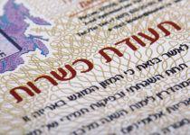 הרבנות אישרה את מהפכת הכשרות: אלה השינויים