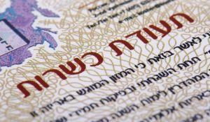 """הרבנות הראשית לישראל, יהדות שו""""ת על חוק פתיחת אזורי הכשרות ומיתוסים"""