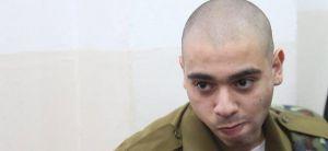 """חדשות, חדשות צבא ובטחון משפטו של אזריה מתחדש: """"יהיו הרבה הפתעות"""""""