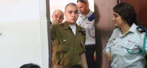 חדשות, חדשות צבא ובטחון 'הוא גנב': דרמה במשפטו של החייל אלאור אזריה