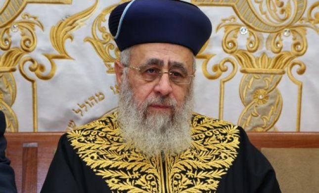 """הרב יוסף: """"אשכנזים מבקשים לטבול כדי להפוך לספרדים"""""""