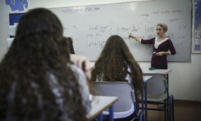 23% דתיים: פורסמה רשימת בתי הספר המצטיינים