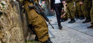 חדשות, חדשות בארץ המשטרה החזירה את הנשק לחייל שהותקף