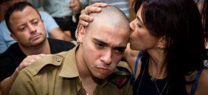"""חדשות, חדשות צבא ובטחון עדות המ""""מ שתוכל לזכות את אלאור אזריה"""