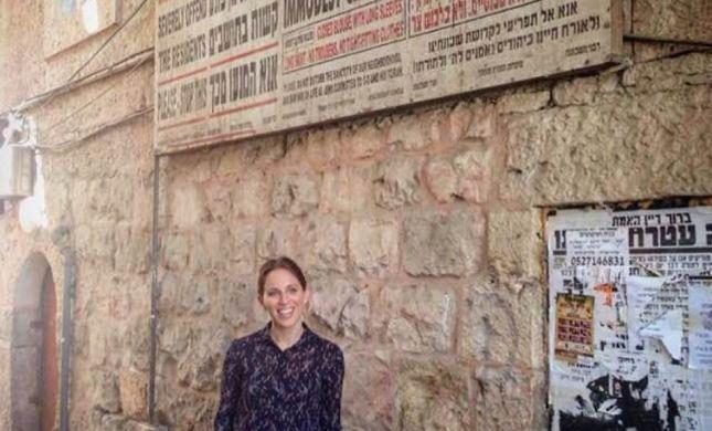 'חשתי סכנה': מגישת טלויזה הותקפה במאה שערים