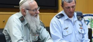 """חדשות, חדשות צבא ובטחון הישג לרב קרים: צחי דותן מונה לרמ""""ט הרבנות הצבאית"""
