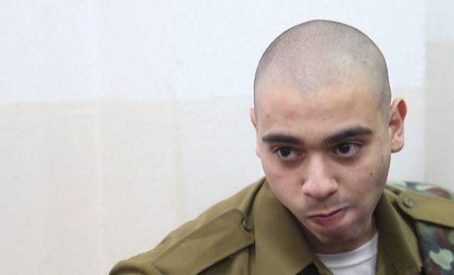 היום בבית המשפט: העדות שתשים קץ למשפט אזריה?