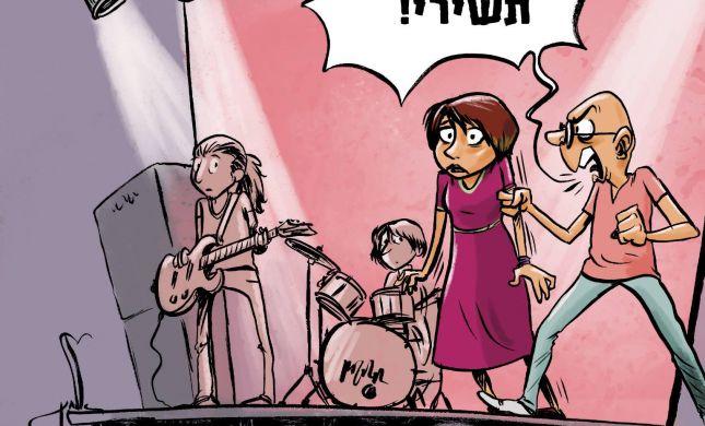קריקטורה: החילונים מכריחים שירת נשים